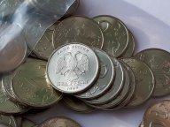2 рубля 1999 года СПМД, мешковые.