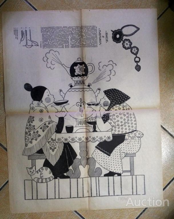 Приложение к журналу Работница. 1978 г. Выкройка. Мишка Олимпийский.