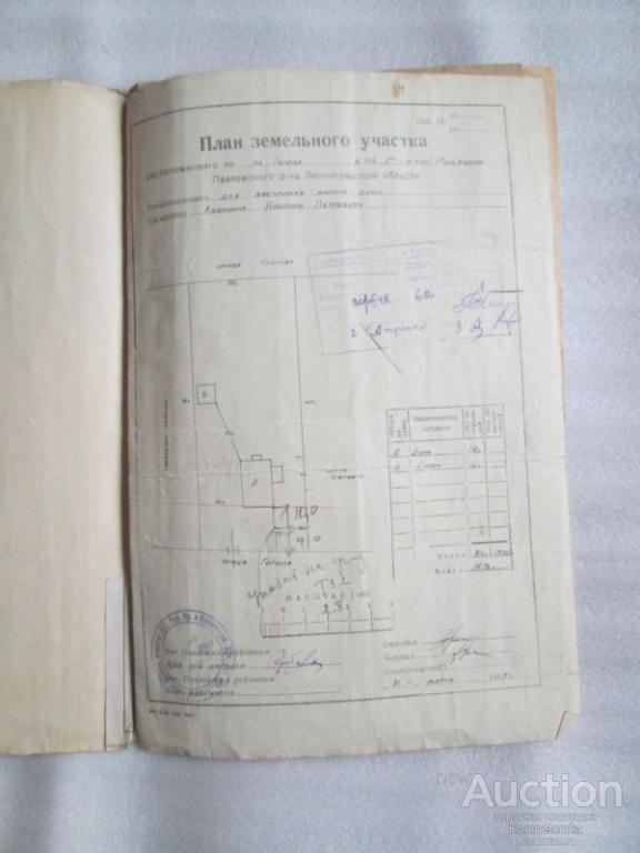 договор застройки земельного участка