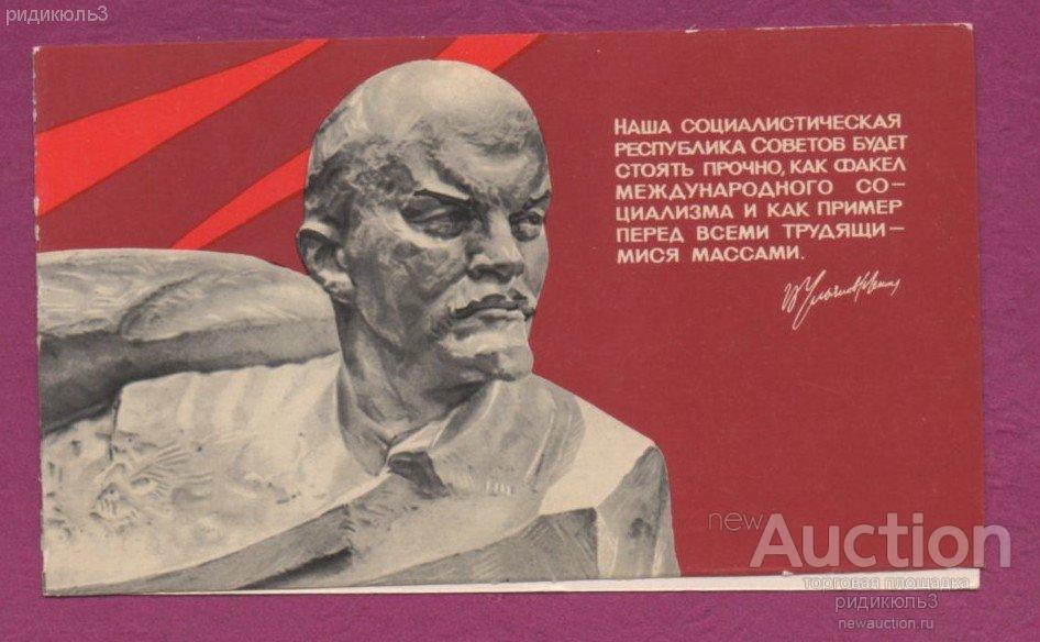 Соскучилась любимый, открытка республика советов