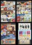 Россия 2017 г. Полный годовой набор марок, блоков и МЛ**