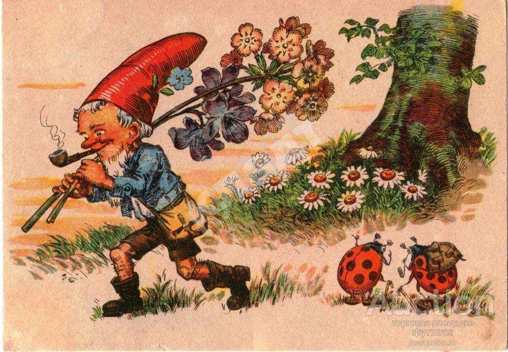 Открытки 1940 германия, девушка цветы