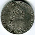 """1 рубль 1725 года """"портрет в античных доспехах"""""""
