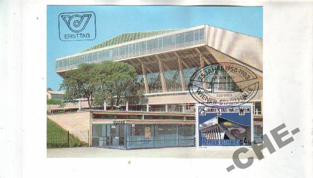 КАРТМАКС Австрия 1983 Архитектура