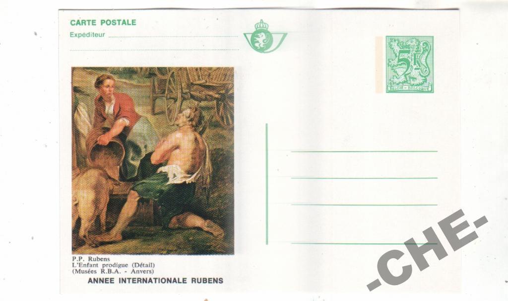 ПК Бельгия 1977 Живопись Рубенс