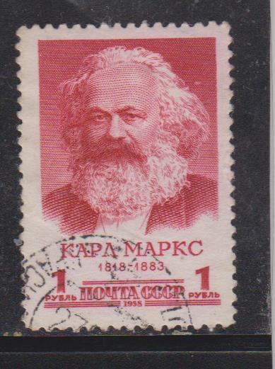 СССР 1958 Карл Маркс
