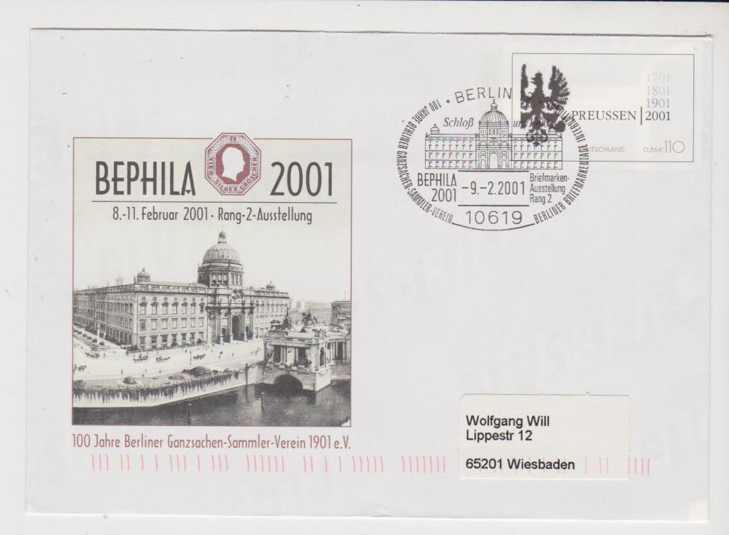 Германия 2001 Архитектура