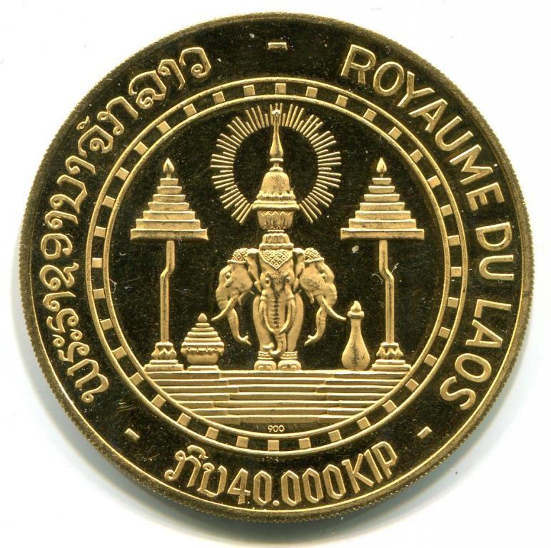 Лаос. 40000 кип 1971 года. Золото