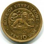 Сьерра-Леоне. 10 голд 1975 года. Золото, 1,6963 oz. Редкая, тираж 727 штук