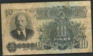 10 рублей 1947 года .