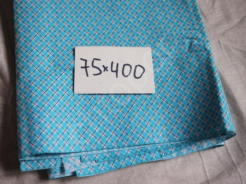 Ситец ткань хлопок СССР х/б цена за 1 метр