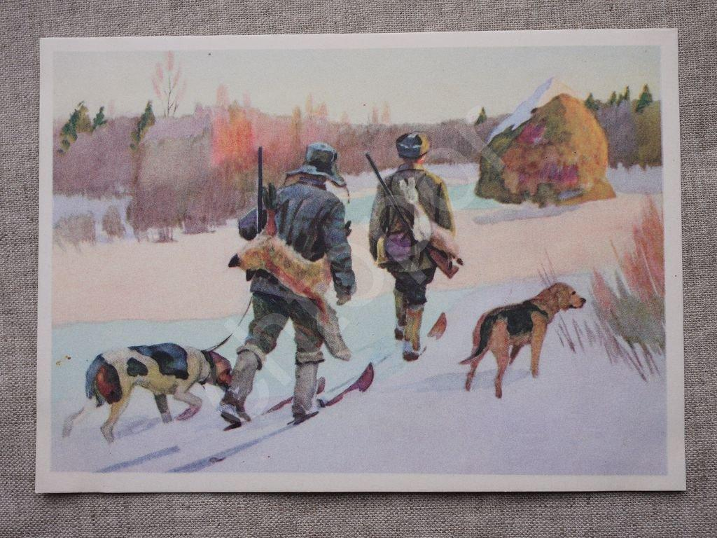 Добрым, открытки про охоту и охотников