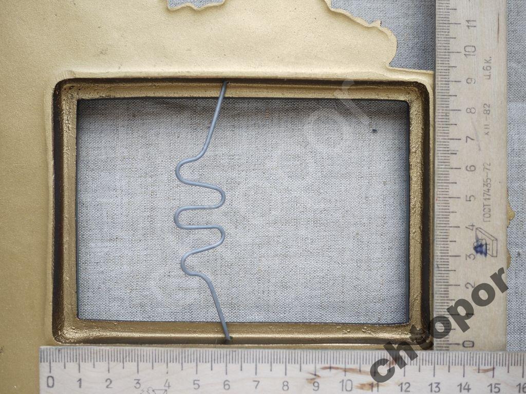 Рамка для фото 9х13 гипс