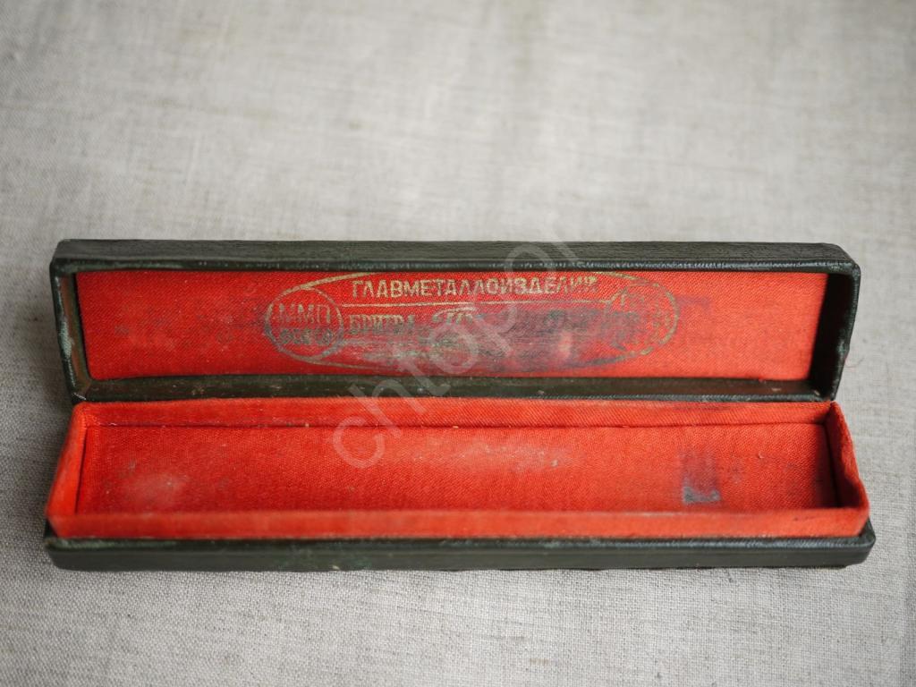 Гравюра Опасная бритва, футляр коробочка 1950 гг