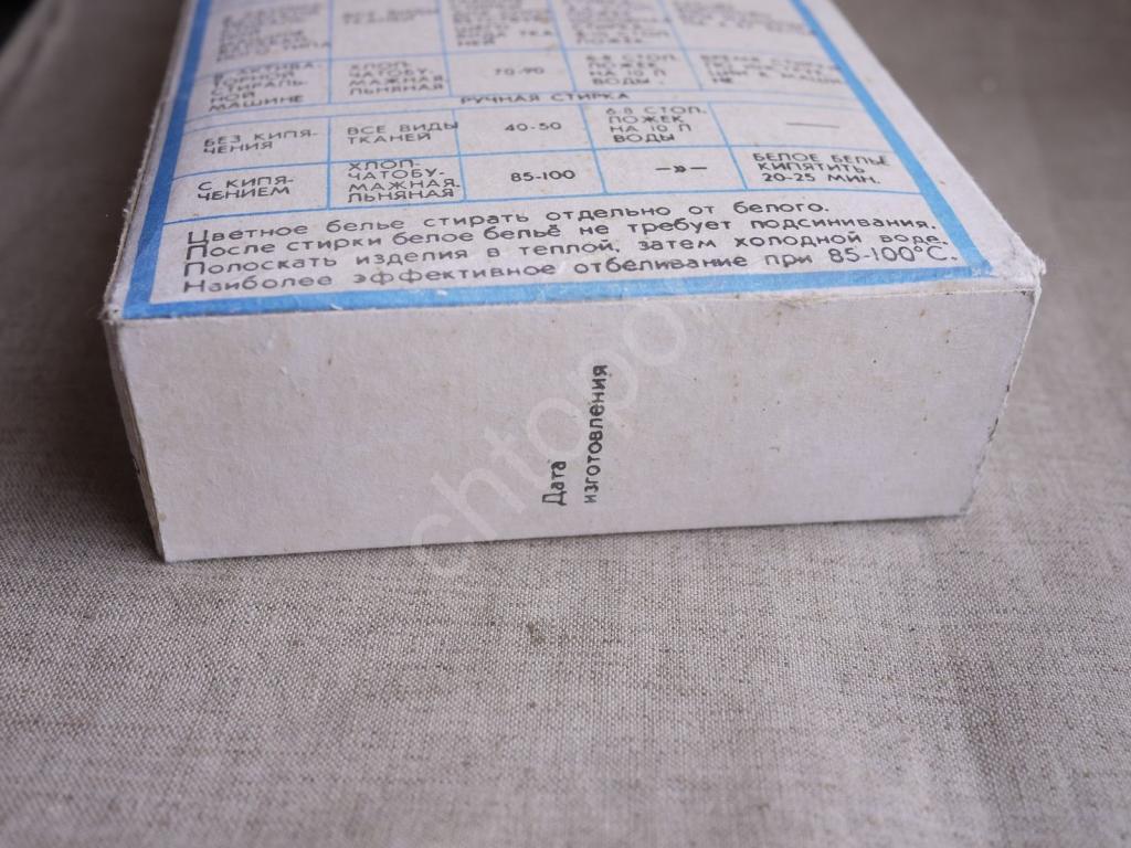 Порошок стиральный Лотос-автомат 500г. 57коп. ГОСТ 83г