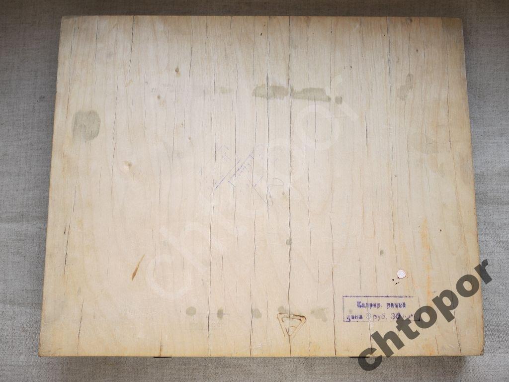 Рамка кадрирующая 18х24 для фото печати. СССР