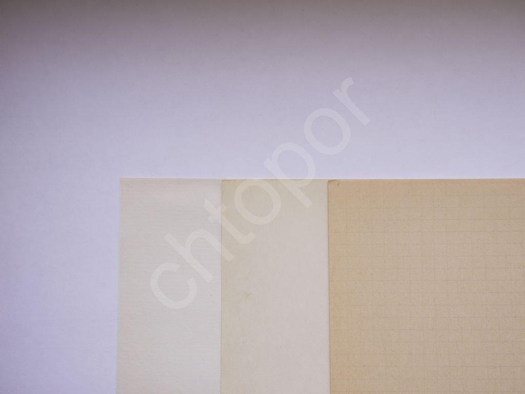 Бумага писчая А4 желтая Чистая старая цена за 1 лист