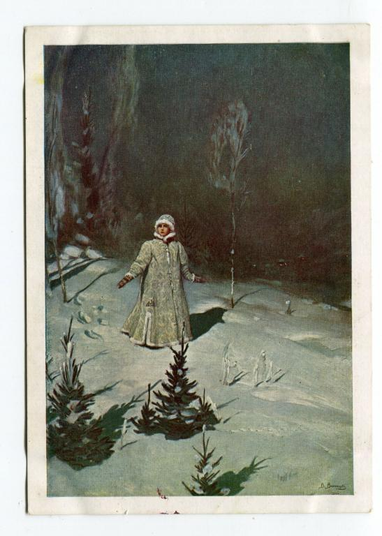 Снегурочка картинки с картины васнецова