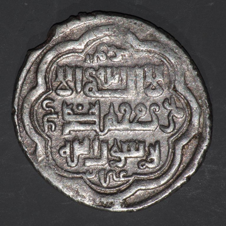 Диргем Ильханы Абу Саид  724AH- 1326-1328AD  Базар Армения Хулагуиды