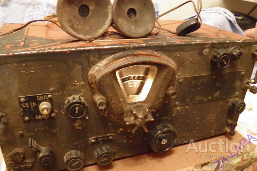 Авиационный связной радиоприёмник УС-9