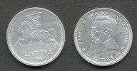 5 лит Литва 1936 серебро