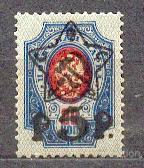 РСФСР 1922 СК 65 ** Типо надпечатки