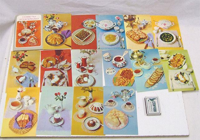 это набор открыток рецепты 9 штук 10 15 см если решил вступить