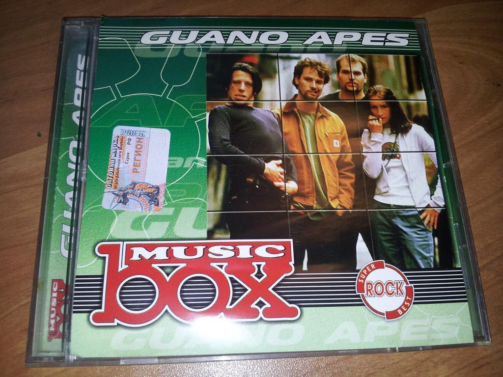 GUANO APES Music Box Лучшее 2003 лицензия