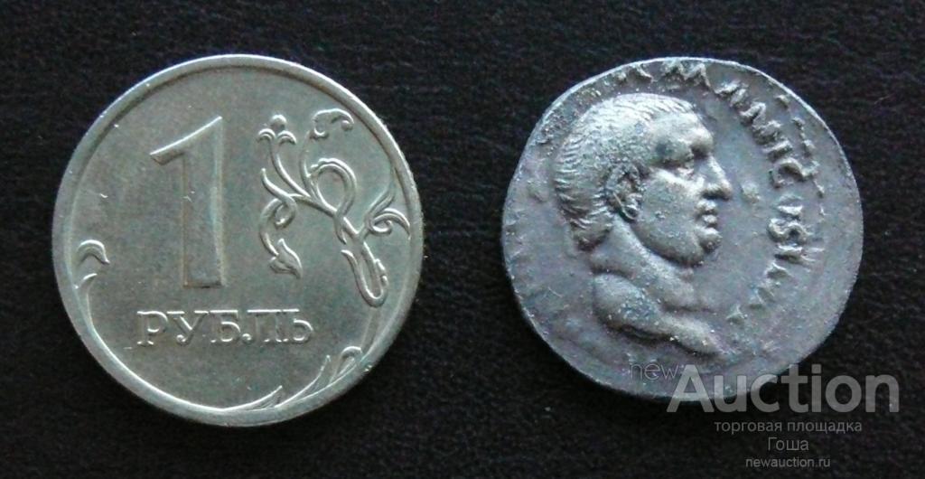Античная монета № 25, тяжелый металл, вес 4.24г, старая копия, состояние отличное. Антика