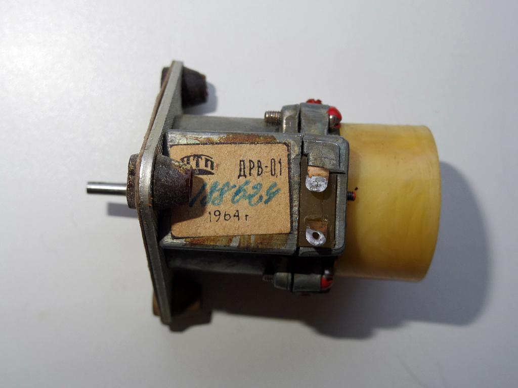 ДРВ-01 электродвигатель не вскрывался работает! 1964г. Мрия Бригантина Эфир
