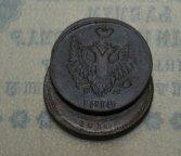 RARe. 2 копейки 1810 ЕМ НМ Цифры года большие. Качество XF++