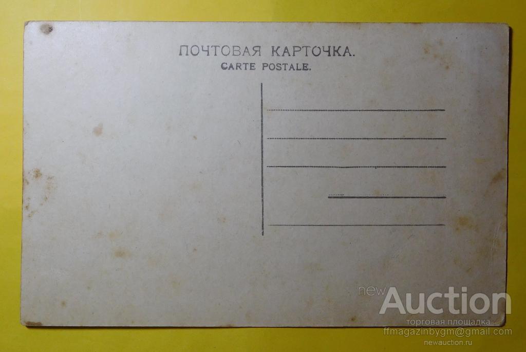 Закончились, открытка привет из нижнего новгорода