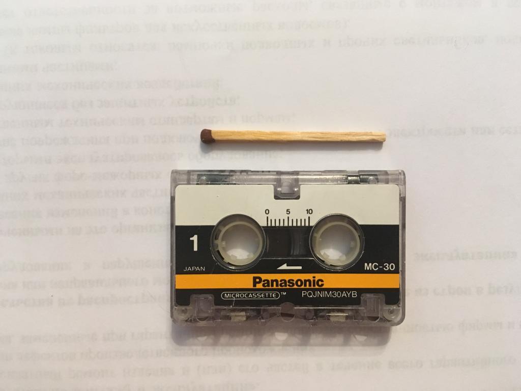 """Микрокассета """"Панасоник"""". Япония. МС-30.  Panasonic. Japan."""