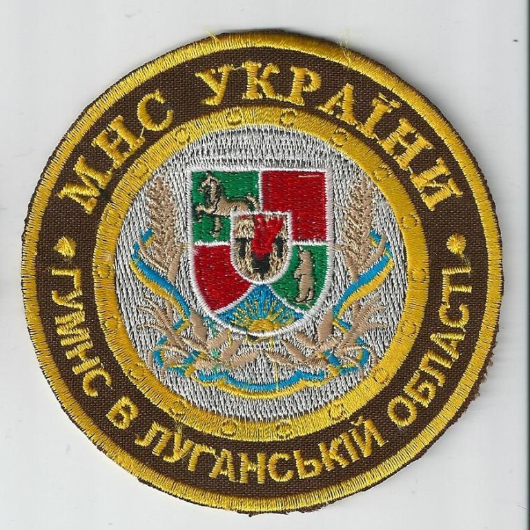 шеврон нашивка пожарный главное управление Луганская область МЧС МНС Украина уже редкость