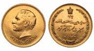 Иран. Медаль 1968 года. Золото. 0,5886 oz. 0,900. 20,34 г. Весовая норма 2 1/2 пахлави. Редкая!