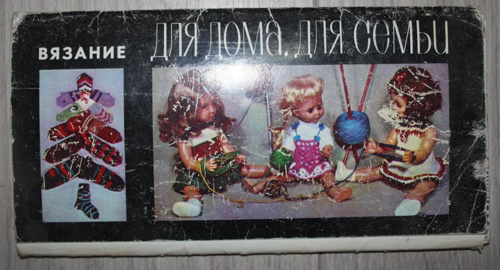 Набор открыток для дома для семьи 1976, электронные часы нарисовать