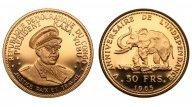Конго. 50 франков 1965 года. Proof. Золото. 0,4667 oz. 0,900. 16,129 г. Очень редкие!