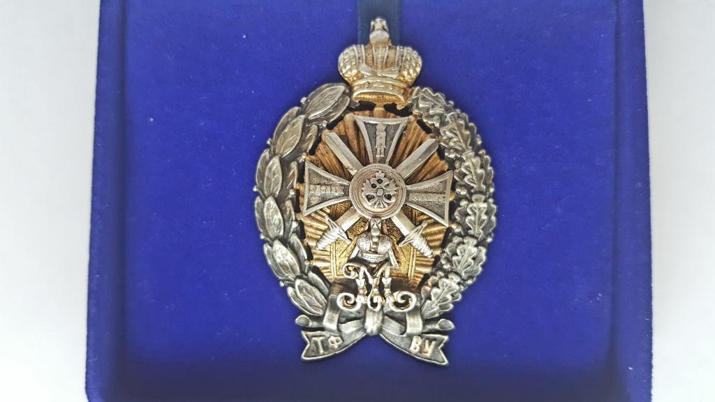 Знак об окончании Тифлисского Великого Князя Михаила Николаевича военного училища № 2587 Серебро 84