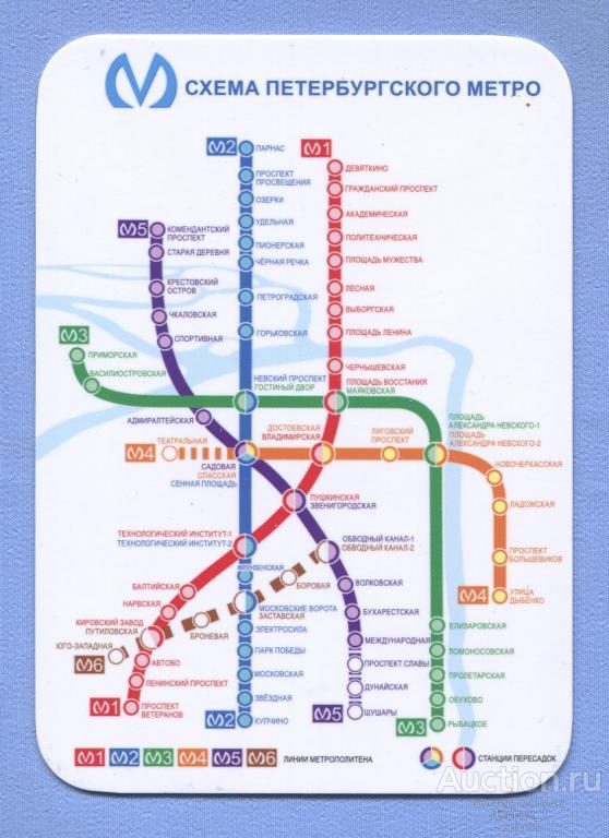 субъективизм мнений, карта метро спб картинки можешь попасть этот