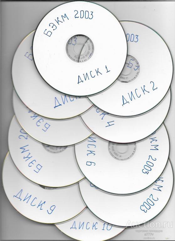 «Энциклопедия Кирилла и мефодия» на 10 CD-дисках в книге-альбоме. Д-68