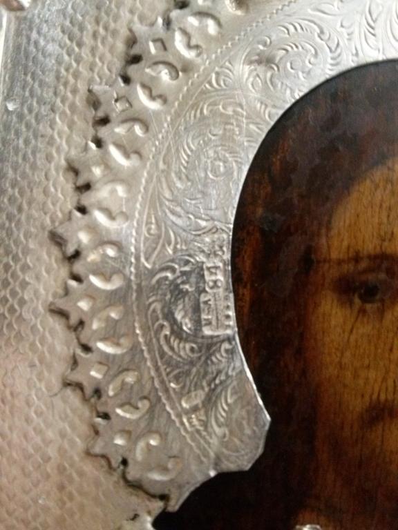 """Икона """"Спас Вседержитель"""" в серебрянном окладе 84 пробы. 1860 год. Мастер И.А."""