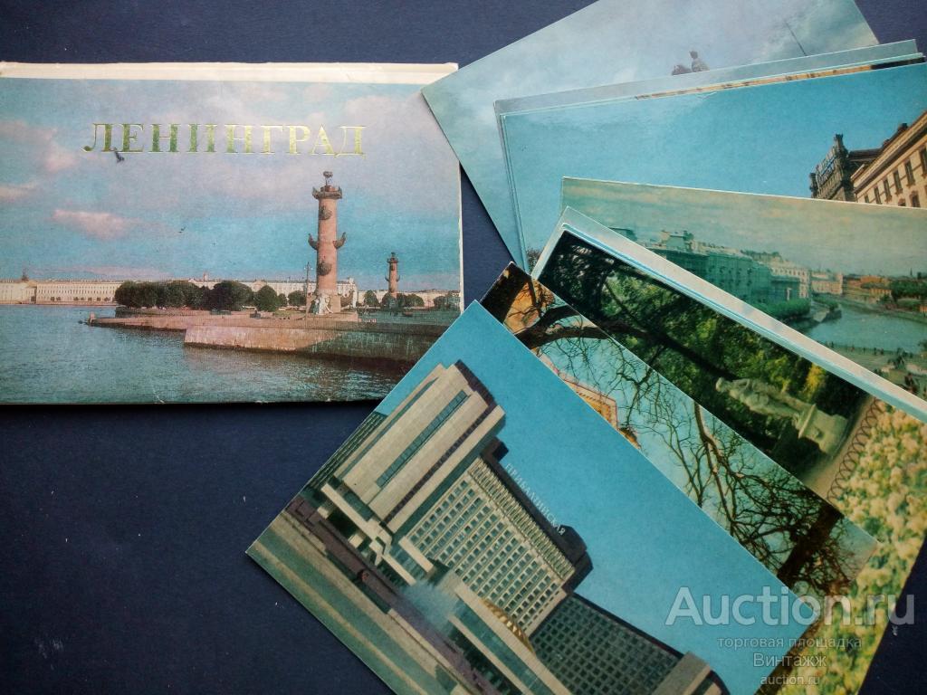 Класс, набор открыток ленинград
