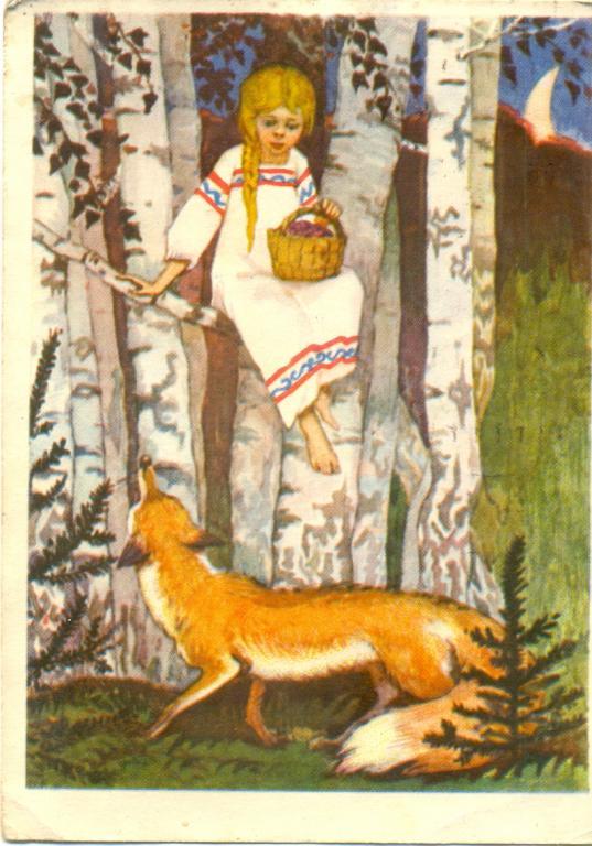 картинки к сказке снегурушка и лиса русская народная сказка доме могут присутствовать