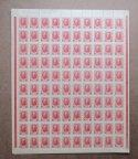 Лист марок-денег 3 копейки 1917 год 4-й выпуск RRR