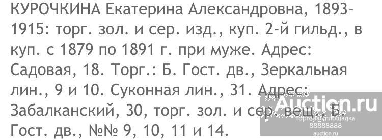 С РУБЛЯ! 12 ЛОЖЕК СЕРЕБРО 84 ПР. В РОДНОЙ КОРОБКЕ. ГОСТИННЫЙ ДВОР, ПЕТРОГРАД , РОССИЙСКАЯ ИМПЕРИЯ.
