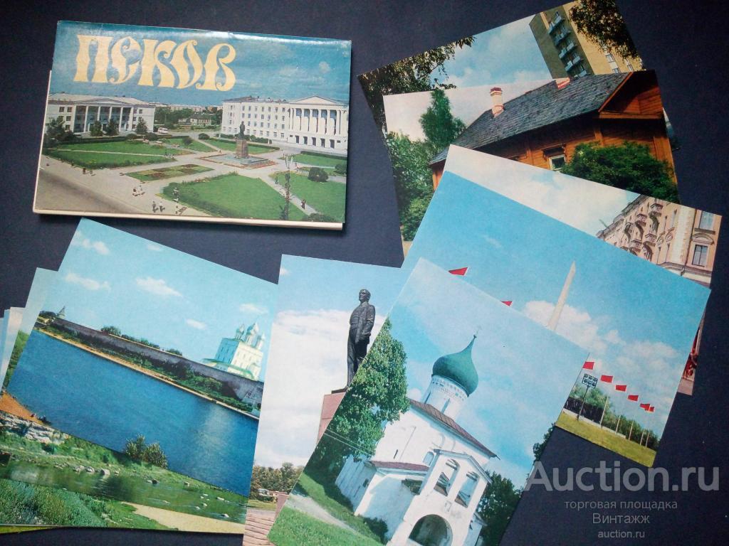 Псков на советских открытках
