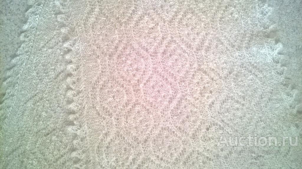 Платок шарф пуховый ажурный  130 х 40 шерсть винтаж СССР