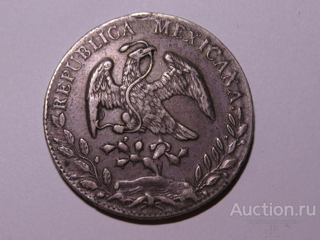 Estigma asiatico en moneda de 8 reales 1889 8_realov_1889_g_meksika_ochen_krasivyj_kitajskij_nadchekan_original_100_redkost