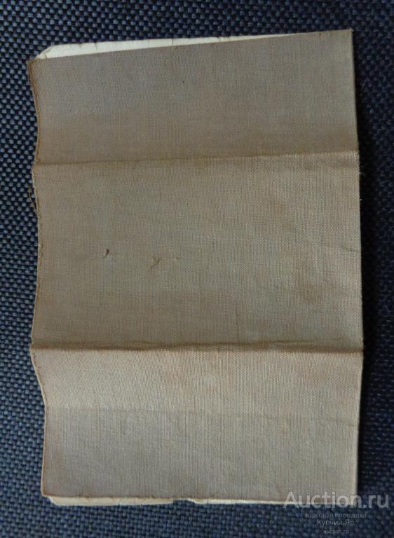 Больничный лист Романовская льняная мануфактура Ярославль Тутаев