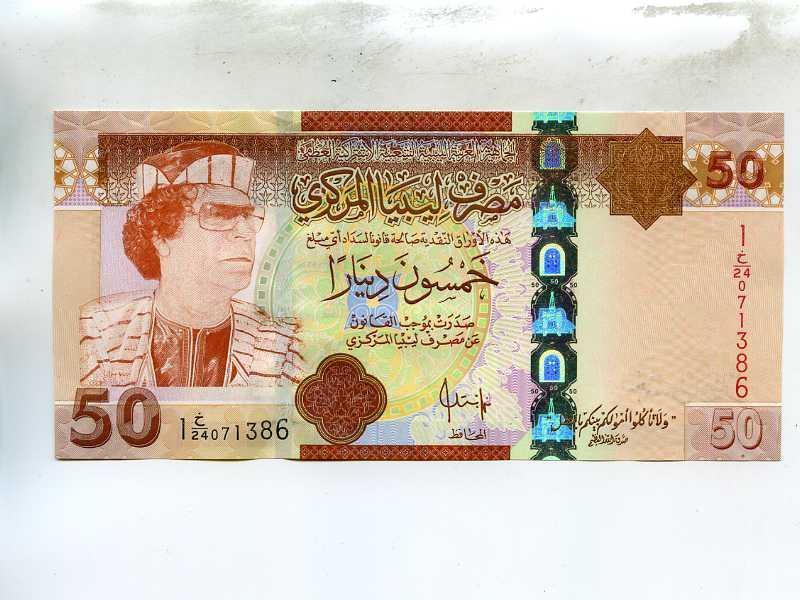 Ливия 50  дирхам 2013 UNC Каддафи!